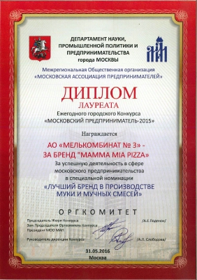 winner of the mamma mia 2015 moscow businessman 1 20160616 1601580130