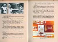 Книга комбината_10