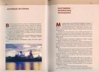 Книга комбината_11