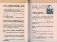 Книга комбината_12
