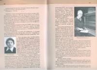Книга комбината_13