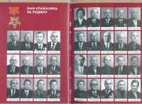 Книга комбината_15