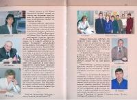 Книга комбината_1
