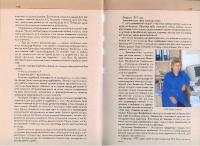 Книга комбината_22