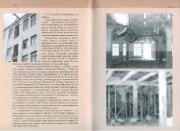Книга комбината_24
