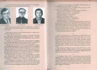 Книга комбината_26