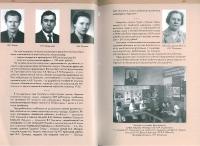 Книга комбината_2