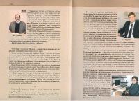 Книга комбината_33
