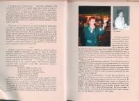 Книга комбината_3