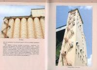 Книга комбината_4