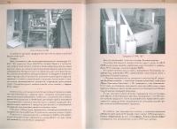 Книга комбината_7