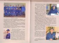 Книга комбината_8