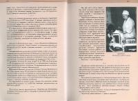 Книга комбината_9