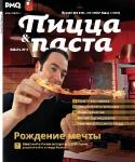 Pizza & Pasta_1