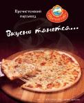 Pizza & Pasta_34