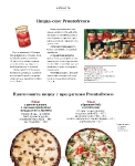 Pizza & Pasta_15