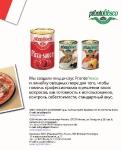 Pizza & Pasta_3