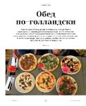 Pizza & Pasta_44