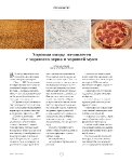 Pizza & Pasta_9