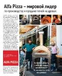 Pizza & Pasta_40
