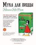 Pizza & Pasta_56