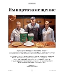 Pizza & Pasta_6